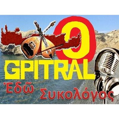 SYKOLOGOS 0 CRETE MUSIC VIANNOS RADIO GREECE CRETA TRADITION GREEK