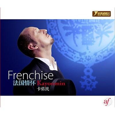 Frenchise by Kayoumin