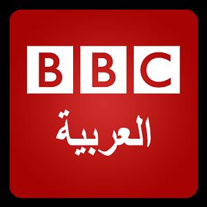 BBC World Service Arabic