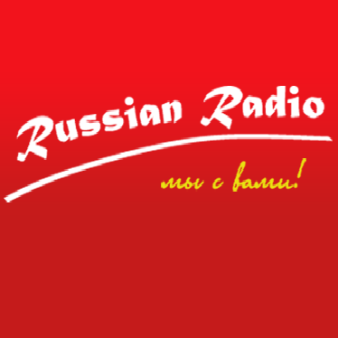 Station Russian Radio 69