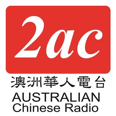 2ac-Cantonese Channel