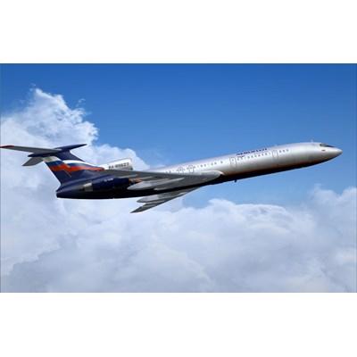 Airband of Chelyabinsk, RU