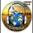 RADIO VISION MIES GUATEMALA