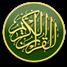 Quran Coran - www.coran.tk
