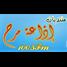 Marah FM 100.5