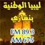 Libya Alwatanya Benghazi  89.3FM 675AM