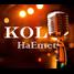 Kol HaEmet