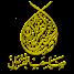 Ashaab-ul-Quraani