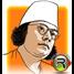 RadioBanGLa | Nazrul Geeti