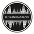 Russian Beat Radio | 24/7
