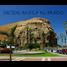 Desde Arica al Mundo