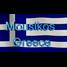 MousikosGreece