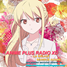 Anime Plus Radio xD
