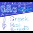 Greek rap e-radio