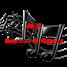 ECM Radio Saint Nazaire