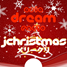 J-Pop Christmas Radio