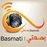 Radio Bassmati