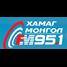 Khamag Mongol FM