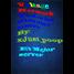 VoltageNetwork655654