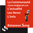 BetaNews Song