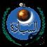 Alsiyada | Sheikh Ibrahim Saleh Al-Hussaini | Hausa