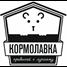 Kormolavka