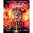12 Tribes Of Israel Talk Radio