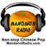 Mandarin Radio 2