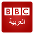 BBC World Service Arabic