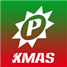 PulsRadio Christmas