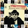 The Original Jacket Collection: Stravinsky Conducts Stravinsky - The Classic Lp Recordings