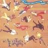 Vinyl Replica: El Milagro Argentino