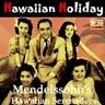 "Vintage World Nº 45 - Eps Collectors ""hawaiian Holiday Serenade"" (steel Guitar)"