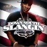 Down South Slangin