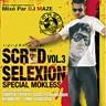 Selexion 3