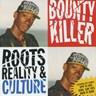 Roots, Reality and Culture