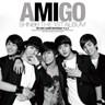 AMIGO [+BONUS DVD]