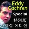 Eddy Cochran Special